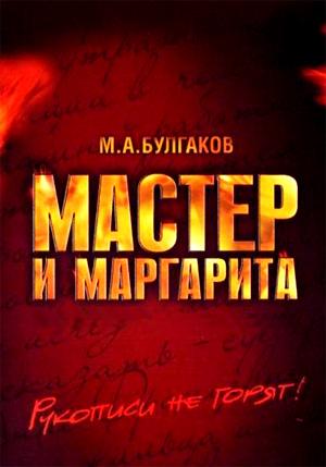 http://books-center.ru/adbooks/scr/images/mmaster.jpg